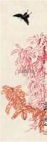 雁来红 立轴 设色纸本 - 116087 - 中国近现代书画(二) - 2010秋季艺术品拍卖会 -收藏网