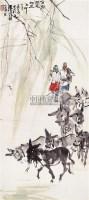 赶驴图 - 黄胄 - 西泠印社部分社员作品 - 2006春季大型艺术品拍卖会 -收藏网