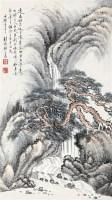 松石流泉 (一件) 镜片 纸本 - 郑午昌 - 字画下午专场  - 2010年秋季大型艺术品拍卖会 -收藏网