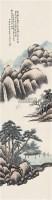 山水 (一件) 立轴 纸本 - 林纾 - 字画下午专场  - 2010年秋季大型艺术品拍卖会 -收藏网