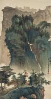 謝稚柳(1910〜1997)浮空積翠圖 -  - 西泠印社部分社员作品专场 - 2008年秋季艺术品拍卖会 -收藏网