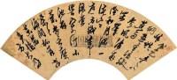 行草 (一件) 扇片 金笺 - 140732 - 字画上午专场  - 2010年秋季大型艺术品拍卖会 -中国收藏网