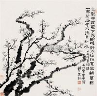 墨梅 立轴 水墨纸本 - 赖少其 - 中国书画(一) - 2010年秋季艺术品拍卖会 -收藏网
