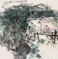 王明明 纳凉 镜心 - 王明明 - 当代书画 - 2006夏季书画艺术品拍卖会 -收藏网