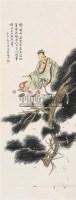 人物 立轴 纸本 - 倪田 - 中国书画(下) - 2010瑞秋艺术品拍卖会 -收藏网