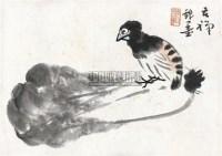 平安白菜 镜心 纸本 - 李苦禅 - 中国书画 - 2010年秋季书画专场拍卖会 -中国收藏网