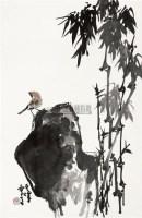 竹石图 镜心 设色纸本 - 1722 - 中国书画(二) - 2010年秋季艺术品拍卖会 -收藏网