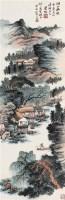 """湖山幽趣 立轴 设色纸本 - 萧谦中 - 中国书画 - 2010秋季""""天津文物""""专场 -中国收藏网"""