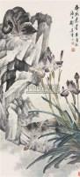 猫 立轴 纸本 - 118966 - 中国书画(下) - 2010瑞秋艺术品拍卖会 -收藏网