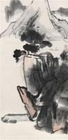 山水 (一件) 立轴 纸本 - 谢之光 - 字画下午专场  - 2010年秋季大型艺术品拍卖会 -收藏网