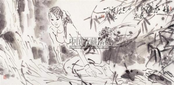 嬉泉图 - 114688 - 中国书画近现代名家作品 - 2006春季大型艺术品拍卖会 -收藏网