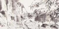 嬉泉图 - 吴山明 - 中国书画近现代名家作品 - 2006春季大型艺术品拍卖会 -收藏网
