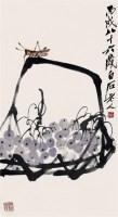 葡萄虫草 - 齐白石 - 2010上海宏大秋季中国书画拍卖会 - 2010上海宏大秋季中国书画拍卖会 -收藏网