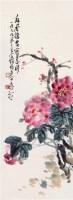 花卉 立轴 设色纸本 - 17615 - 中国书画 - 2006秋季书画艺术品拍卖会 -收藏网