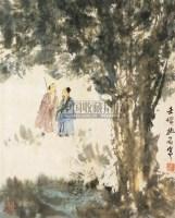 人物 镜心 绢本 - 116002 - 中国书画 - 2010秋季艺术品拍卖会 -收藏网