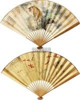 花鸟 老虎 成扇 纸本 -  - 扇面小品 - 2010秋季艺术品拍卖会 -收藏网