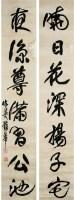 七言对联 纸本 对联立轴 - 蒲华 - 中国书画(一)精品专场 - 天目迎春 -收藏网