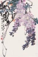 紫藤 立轴 设色纸本 - 于希宁 - 中国书画 - 第54期书画精品拍卖会 -中国收藏网