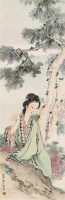 松荫仕女 立轴 设色纸本 - 117439 - 中国书画三 - 2010秋季艺术品拍卖会 -收藏网
