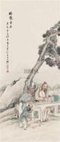 贻鹅书扇图 立轴 设色纸本 - 118893 - 中国书画一 - 2010年秋季艺术品拍卖会 -收藏网