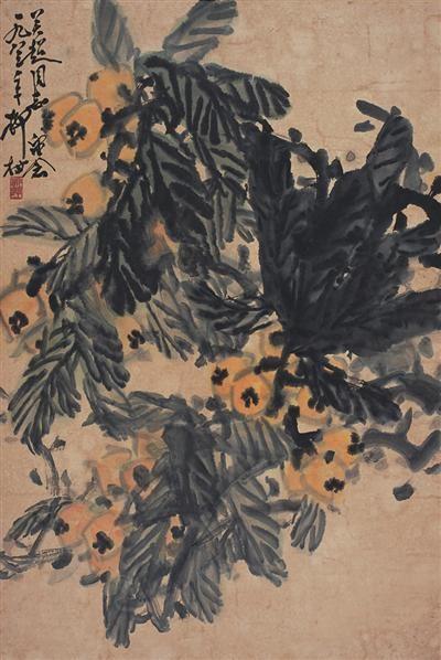 柳 村      枇杷晚翠 - 139887 - 中国书画  - 2010浦江中国书画节浙江中财书画拍卖会 -中国收藏网