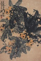 柳 村      枇杷晚翠 - 柳村 - 中国书画  - 2010浦江中国书画节浙江中财书画拍卖会 -收藏网