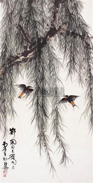 柳荫飞燕 - 139818 - 西泠印社部分社员作品 - 2006春季大型艺术品拍卖会 -收藏网
