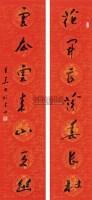 书法对联 立轴 纸本 - 朱关田 - 书法楹联 - 2010秋季艺术品拍卖会 -收藏网