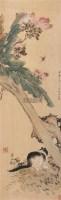 耄耋图 (一件) 屏轴 绢本 - 陈鸿寿 - 字画下午专场  - 2010年秋季大型艺术品拍卖会 -收藏网