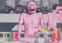 马公愚 印章 -  - 西画雕塑(上) - 2006夏季大型艺术品拍卖会 -收藏网