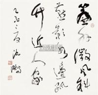 书法 镜心 纸本水墨 - 沈鹏 - 中国当代书画 - 2010秋季艺术品拍卖会 -收藏网