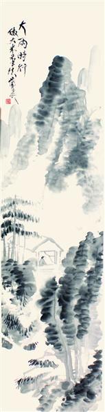 蒲华 山水 - 8107 - 中国书画  - 上海青莲阁第一百四十五届书画专场拍卖会 -收藏网