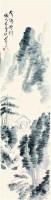 蒲华 山水 - 蒲华 - 中国书画  - 上海青莲阁第一百四十五届书画专场拍卖会 -收藏网