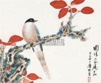 红叶翠鸟图 镜片 设色纸本 - 糜耕云 - 中国书画三 - 2010年秋季艺术品拍卖会 -收藏网
