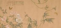 俞致贞 花卉 - 俞致贞 - 中国书画  - 上海青莲阁第一百四十五届书画专场拍卖会 -收藏网