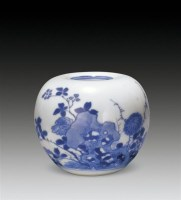 青花花卉纹小水盂 -  - 瓷器 - 2010年秋季拍卖会 -收藏网