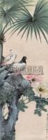 和平鸽 立轴 设色纸本 - 颜伯龙 - 中国书画 - 第9期中国艺术品拍卖会 -收藏网