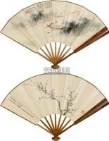 芦塘读书 墨梅 成扇 设色纸本 -  - 中国扇画专场 - 2010秋季艺术品拍卖会 -收藏网