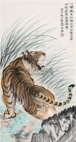 虎 立轴 纸本 - 吴寿谷 - 中国书画(下) - 2010瑞秋艺术品拍卖会 -收藏网