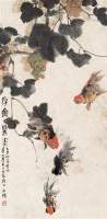 陈石濑 游鱼乐水 立轴 设色纸本 - 陈石濑 - 中国书画(下) - 2006夏季大型艺术品拍卖会 -收藏网