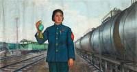 党委委员 - 杨飞云 - 油画 - 2010年秋季拍卖会 -收藏网
