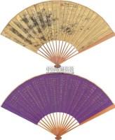山水 书法 成扇 金笺 -  - 中国书画(上) - 2010瑞秋艺术品拍卖会 -收藏网