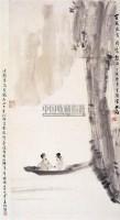 湖上泛舟图 - 傅抱石 - 西泠印社部分社员作品 - 2006春季大型艺术品拍卖会 -收藏网