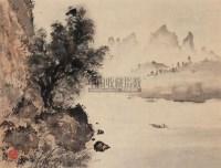 湖旷清远 立轴 设色纸本 - 116639 - 中国近现代书画(二) - 2010秋季艺术品拍卖会 -收藏网