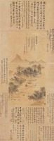幽篁独坐图 -  - 中国书画古代作品 - 2006春季大型艺术品拍卖会 -收藏网