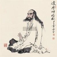 达摩神悟 镜框 设色纸本 - 范曾 - 中国近现代书画(二) - 2010秋季艺术品拍卖会 -收藏网