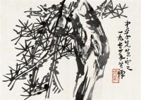 墨松 镜心 水墨纸本 - 139807 - 中国书画 - 第9期中国艺术品拍卖会 -收藏网