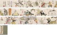 人物册页 册页 纸本 - 关良 - 文物公司旧藏暨海外回流 - 2010秋季艺术品拍卖会 -收藏网