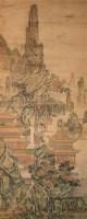 山水 立轴 设色纸本 - 丁观鹏 - 中国书画 - 2010年秋季艺术品拍卖会 -收藏网