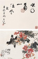 八哥 立轴 设色纸本 - 张辛稼 - 名家书画·油画专场 - 2006夏季书画艺术品拍卖会 -收藏网